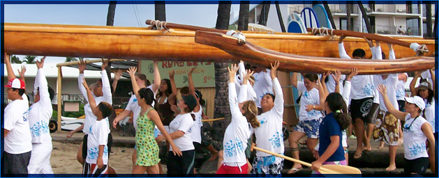 Kai 'Opua Kids Carrying Koa